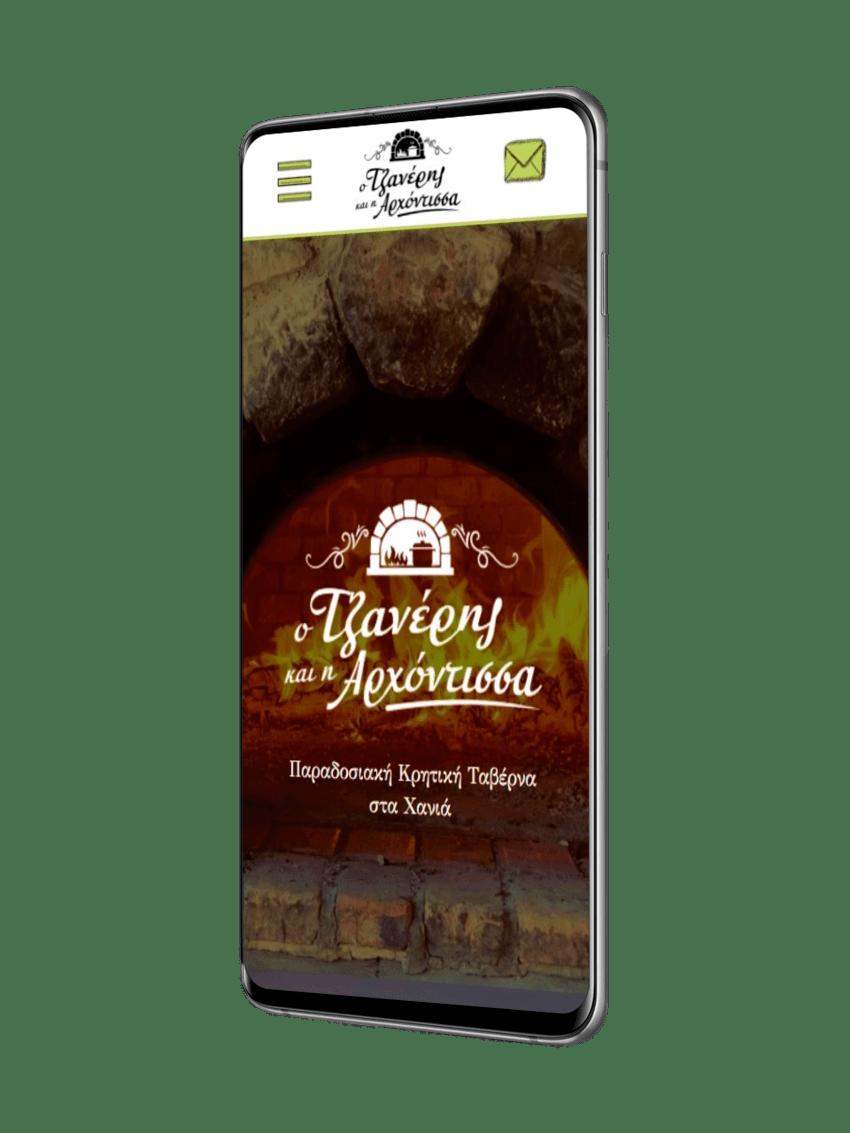 ennovate digital agency - ο τζανέρης και η αρχόντισσα website mobile screenshot 01