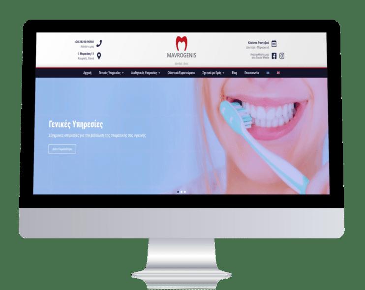 ennovate digital agency - mavrogenis dental clinic website pc laptop screenshot 001