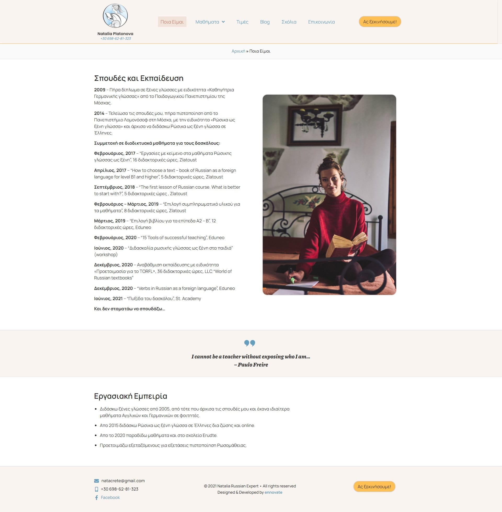 NATALIA RUSSIAN EXPERT - ABOUT PAGE