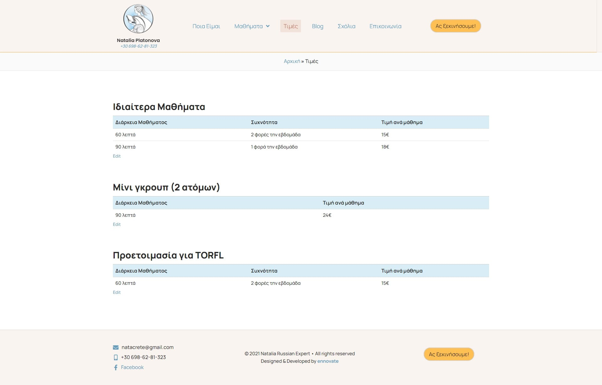 NATALIA RUSSIAN EXPERT - PRICELIST PAGE